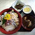 大漁や特製海鮮丼